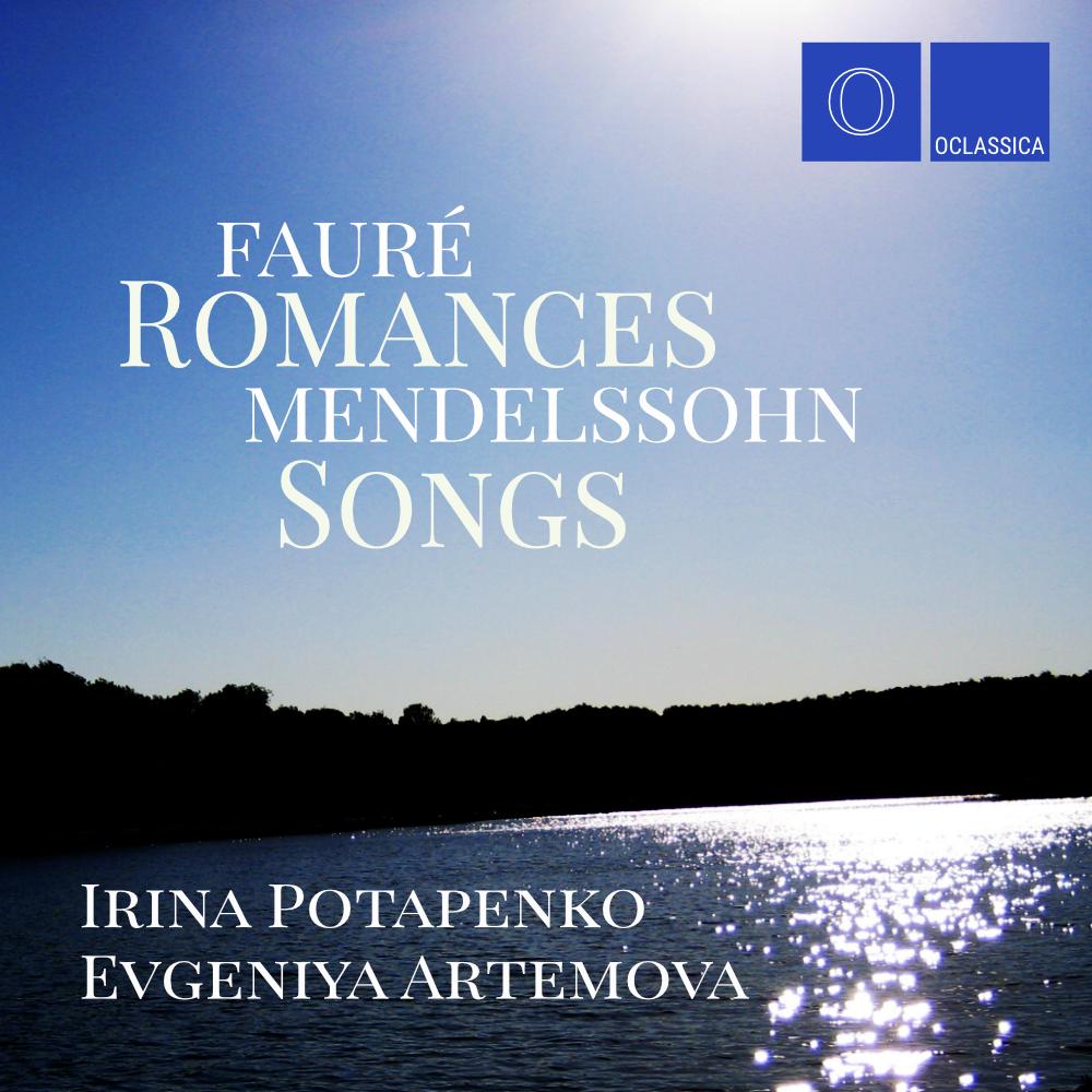 Fauré: Romances – Mendelssohn: Songs - Irina Potapenko & Evgeniya Artemova