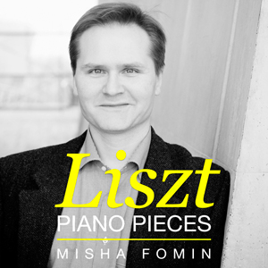 Liszt: Piano Pieces