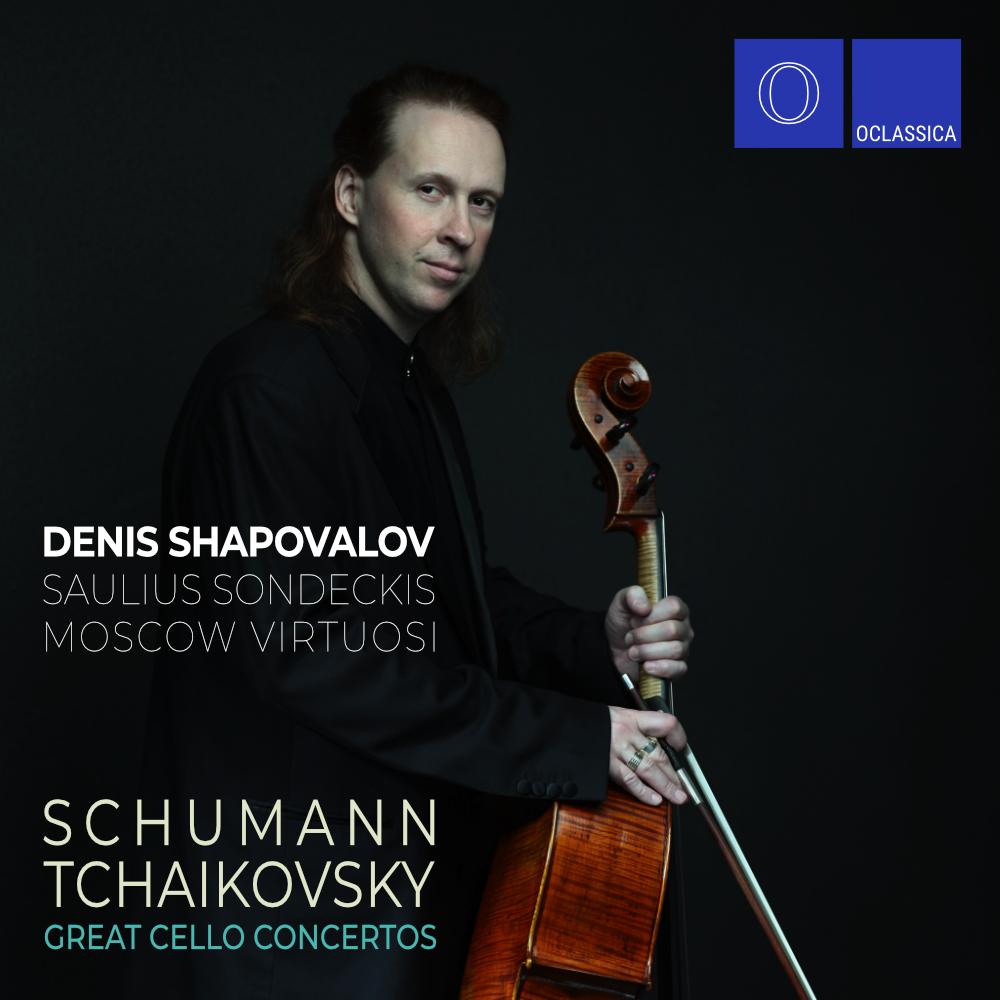 Denis Shapovalov, Saulius Sondeckis & Moscow Virtuosi