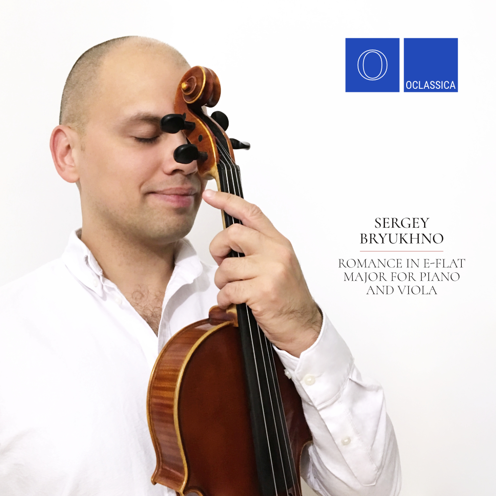 Sergey Bryukhno: Romance in E-Flat Major for Piano and Viola