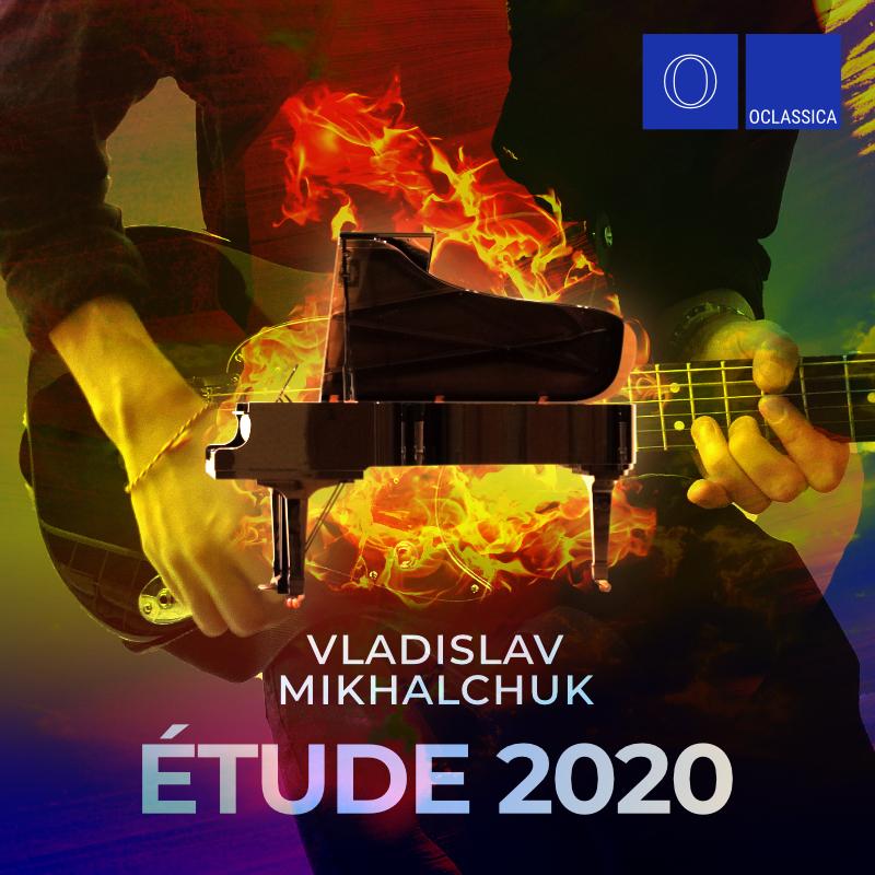 Étude 2020
